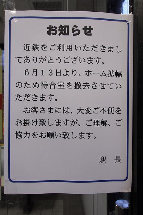 20160611_nagase-01.jpg