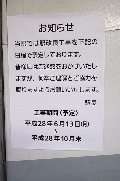 20160611_nagase-06.jpg