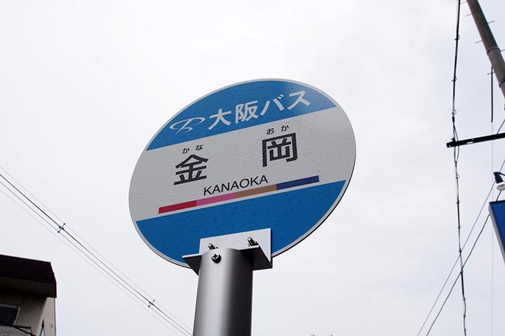 20160619_osaka_bus-01.jpg