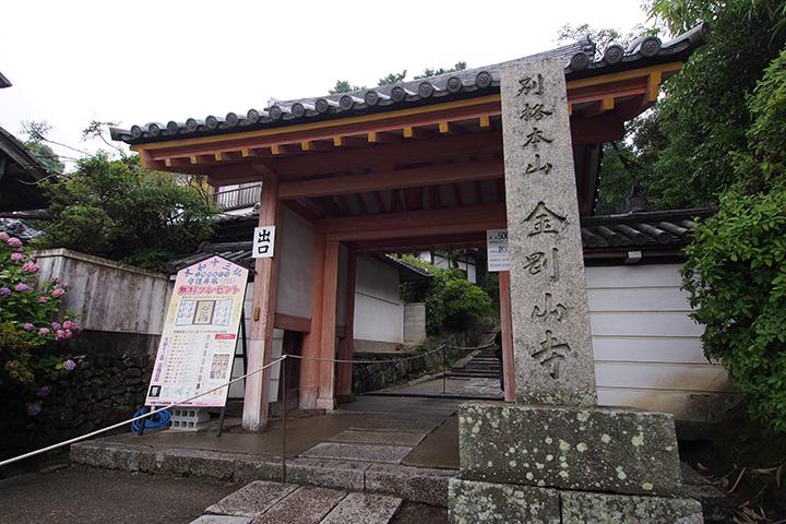 20160619_yatadera_temple-02.jpg
