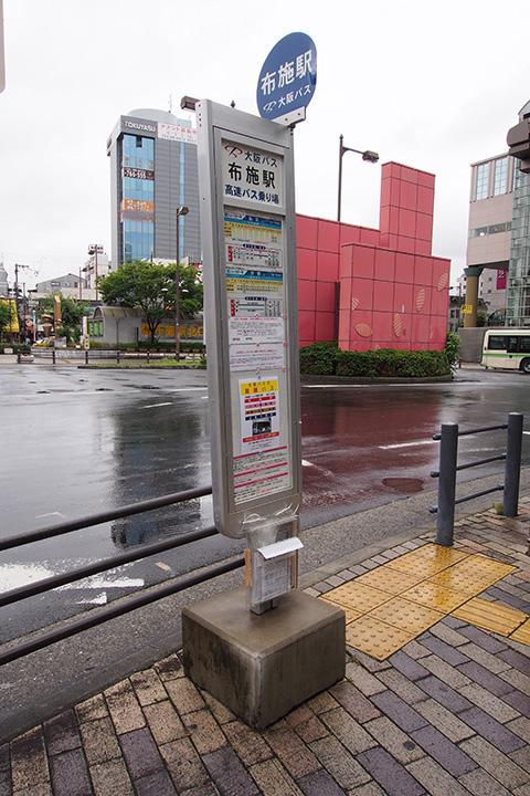 20160709_osaka_bus-01.jpg