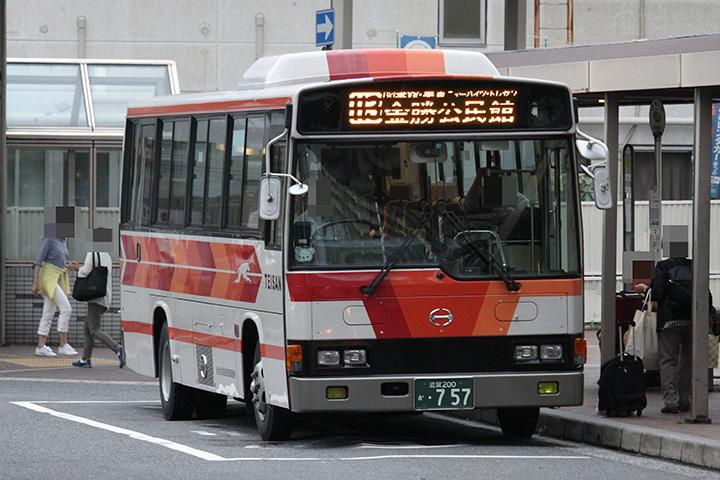 20160709_teisan_konan_bus-01.jpg