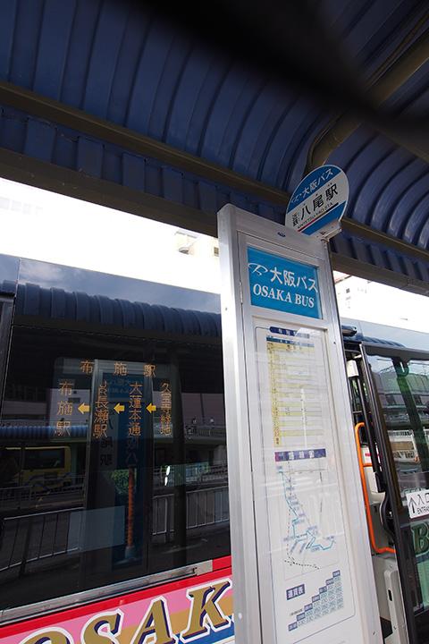 20160730_osaka_bus-20.jpg