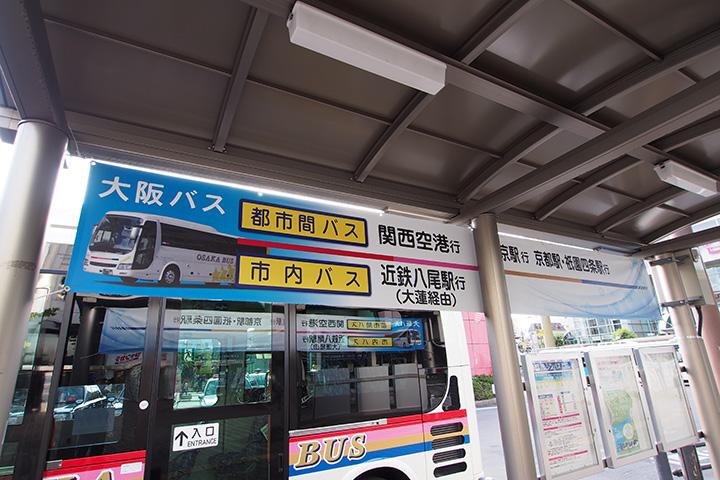 20160730_osaka_bus-22.jpg