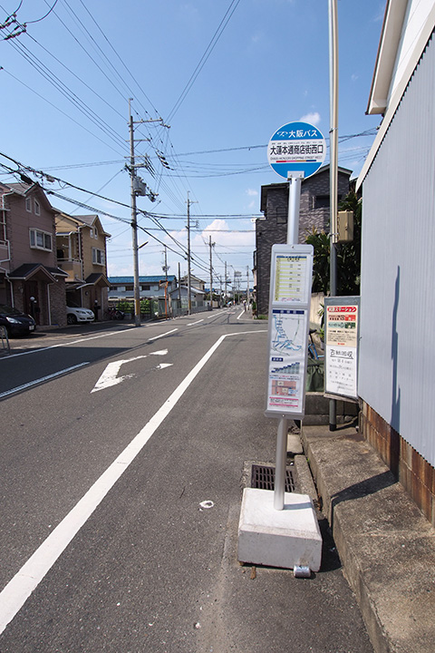 20160731_osaka_bus-03.jpg