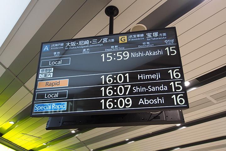 20160811_shin_osaka-06.jpg