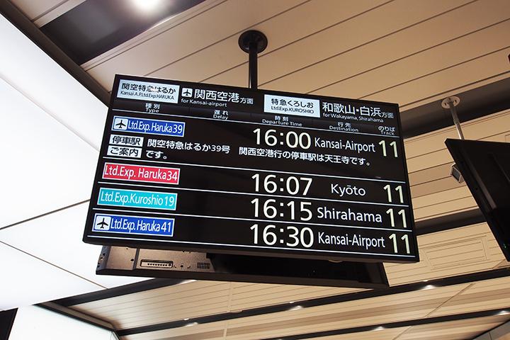 20160811_shin_osaka-10.jpg