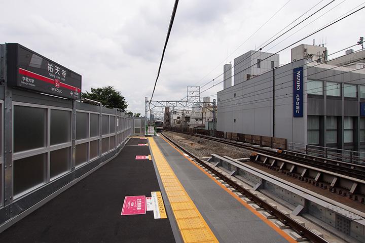 20160812_yutenji-01.jpg