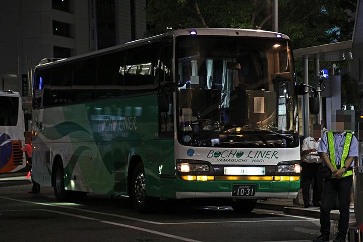20160813_bocho_bus-01.jpg