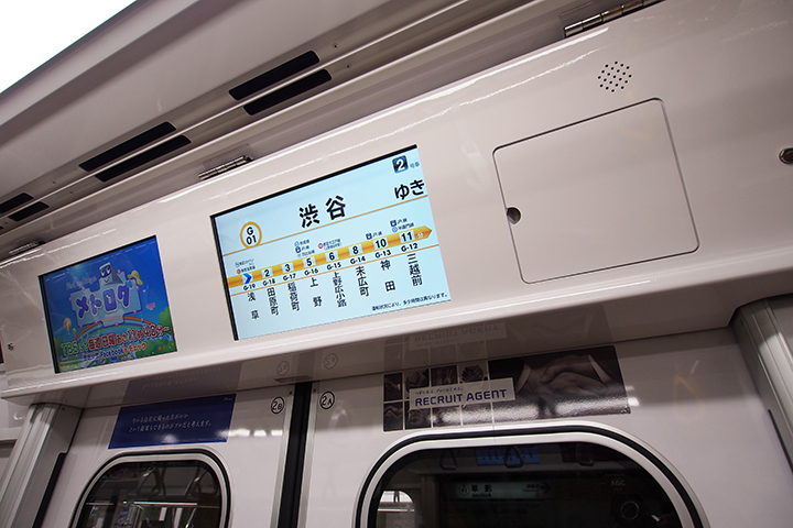 20160814_tokyo_metro_1000-in02.jpg