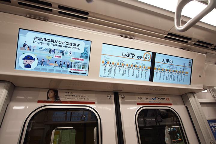 20160814_tokyo_metro_1000-in03.jpg