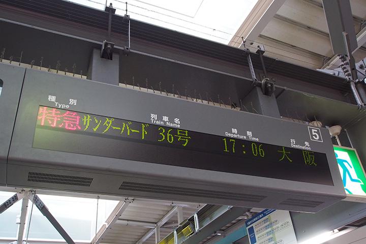 20160911_fukui-09.jpg