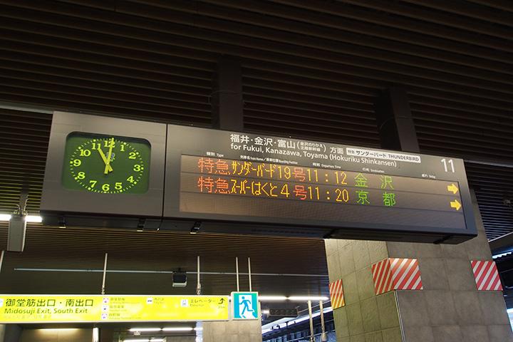 20160911_osaka-01.jpg