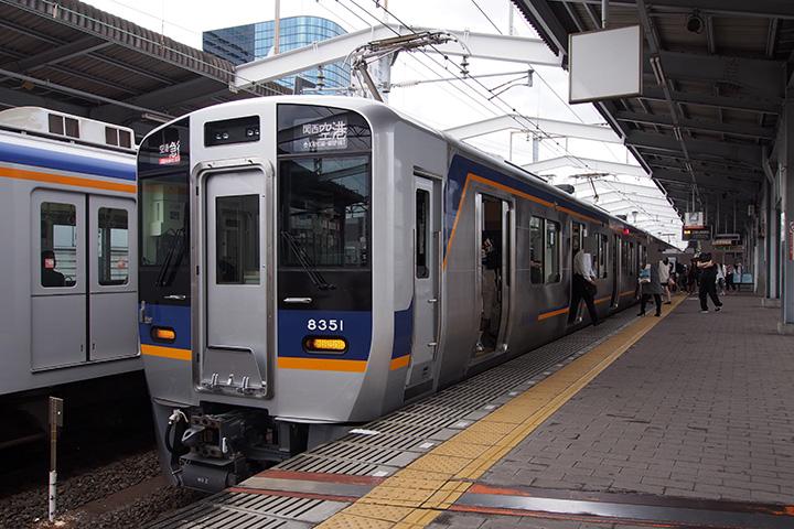 20160918_nankai_8300-01.jpg