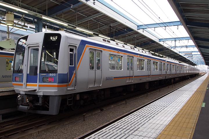 20160919_nankai_1000-01.jpg