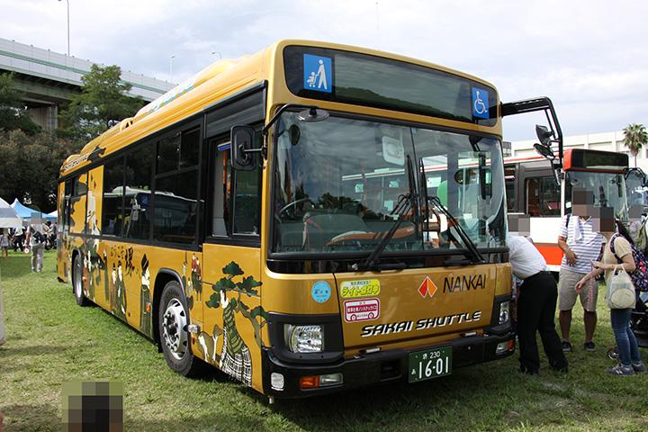20160925_nankai_bus-01.jpg
