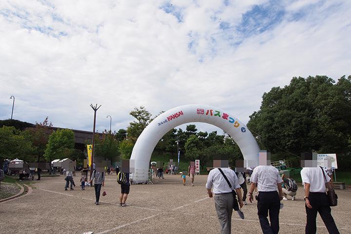 20160925_ohama_park-01.jpg