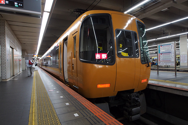 20161002_kintetsu_16400-01.jpg