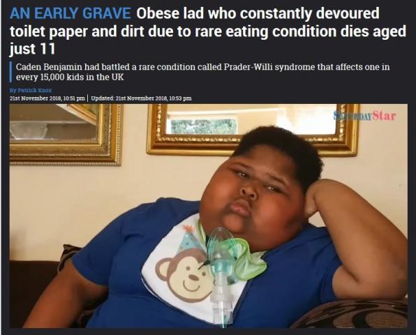 【南アフリカ】トイレットペーパーやゴミまで  満腹感がなく食べ続ける難病と闘ってきた少年が11歳でこの世を去る
