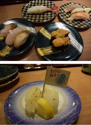 s-sushi.jpg