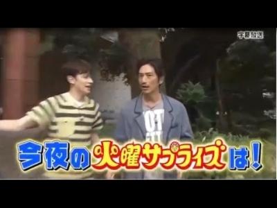【芸能人サプライズ(ロケ編)】火曜サプライズで伊勢谷友介が町を歩く!