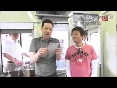 【芸能人サプライズ(ロケ編)】浜田雅功と東野幸治が京都の女子大にサプライズ訪問!