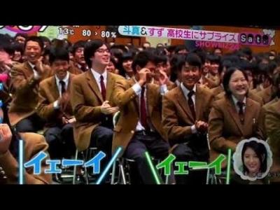 【芸能人サプライズ(学校編)】生田斗真と広瀬すずがロケ地の学校にサプライズ訪問!
