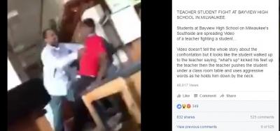 【Fight!】先生が生徒に暴行し逮捕・・・やりすぎちゃった?