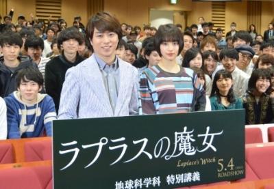 【芸能人サプライズ(学校編)】櫻井翔と広瀬すずがプライズ講義で大学生500人歓声!