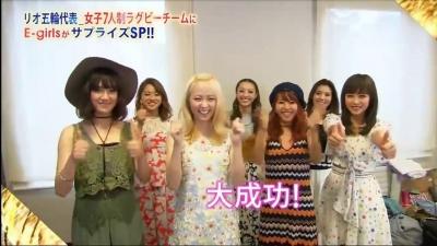 【芸能人サプライズ(その他)】E-girlsが女子ラグビー代表をサプライズ激励!