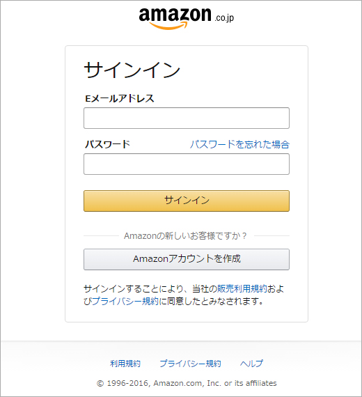 Amazon.co,jp