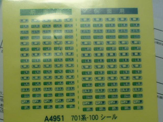 P1170218.jpg