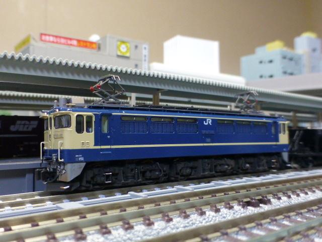 P1170711.jpg