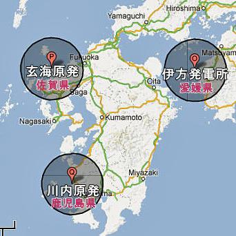 九州・四国の原発所在地