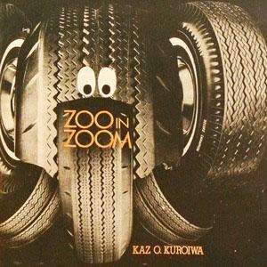 かず動物園-ZOO IN ZOOM