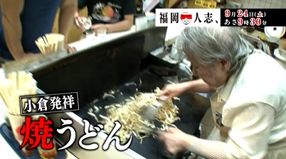 だるま堂のおばあちゃん