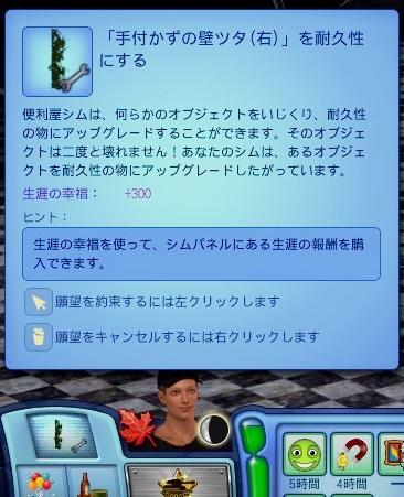 Screenshot-fc-BP1017.jpg