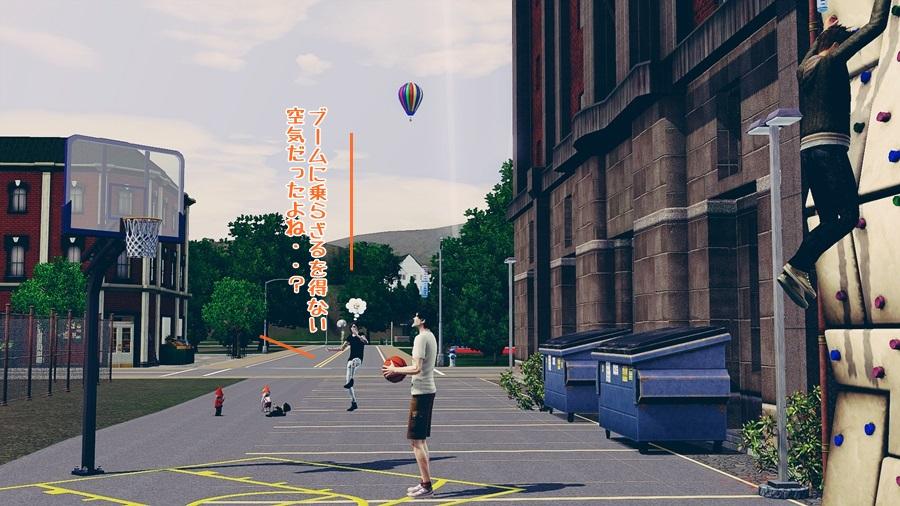 Screenshot-fc-BP1034.jpg
