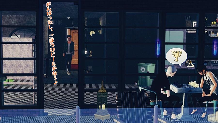 Screenshot-fc-BP1035.jpg