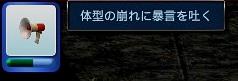 Screenshot-fc-BP819.jpg