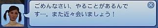 Screenshot-fc-BP900.jpg