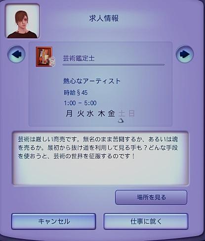 Screenshot-fc-BP902.jpg