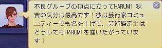 Screenshot-fc-BP904.jpg