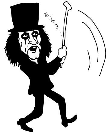Alice Cooper caricature
