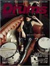 Rhythm & Drums magazine 2016年6月号