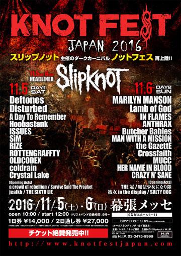 Knot Fest 2016 Slipknot