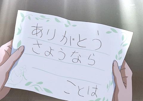 【魔法つかいプリキュア!】第26話「想いはみんな一緒!はーちゃんのクッキー」