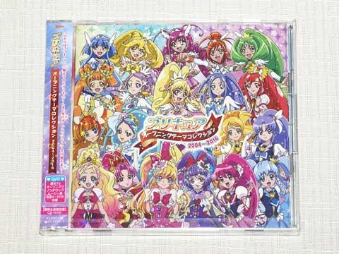 プリキュア オープニングテーマコレクション2004~2016【期間生産限定盤 CD+DVD】