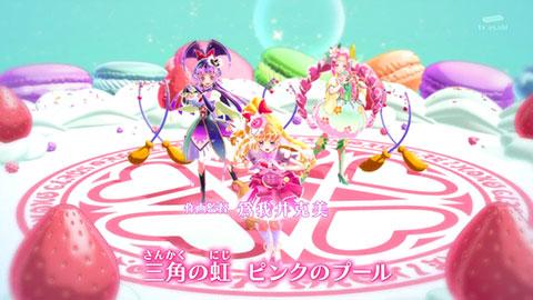 【魔法つかいプリキュア!】第31話「結晶する想い!虹色のアレキサンドライト!!」