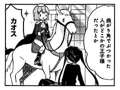 【きんいろモザイク[7]】コマ
